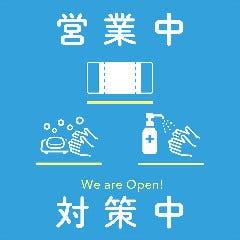 居酒屋 七段 奥武山店