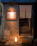【隠れ家】少し年季の入った階段、暖簾と行灯が目印です!