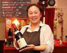 ワイン好きのマダムが厳選した美酒