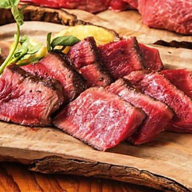 個室 肉バル 肉BAR NIKU YOSHI(にくよし)浜松町 こだわりの画像