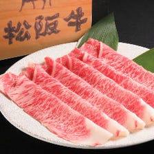 【神戸牛・松阪牛・近江牛】食べ比べ