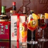【多彩なドリンク】 九龍茶、紹興酒など充実のラインナップ♪
