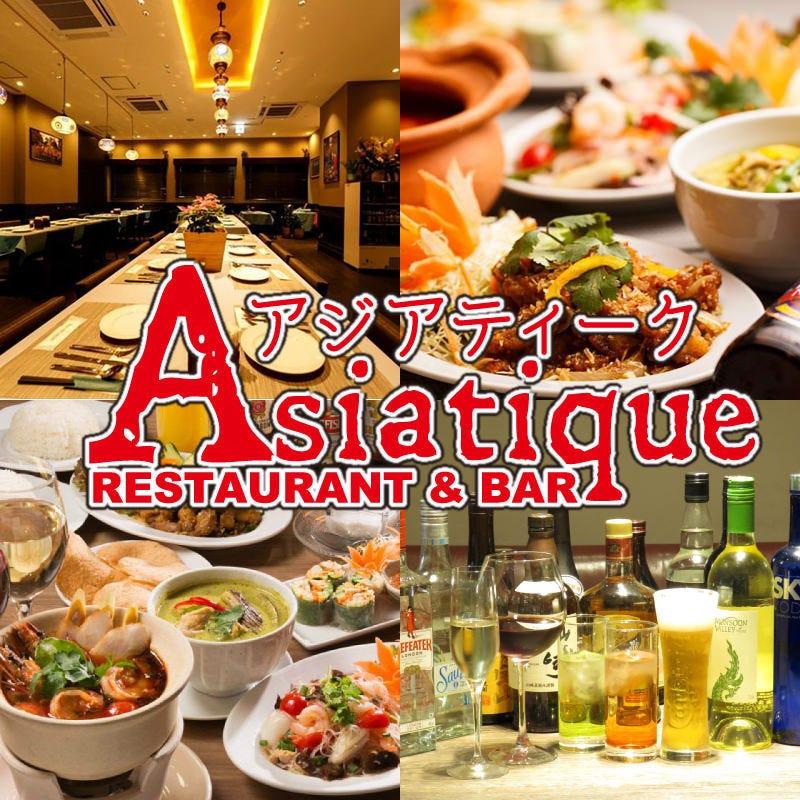 本場タイ&アジアン料理 Asiatique 江戸川橋店