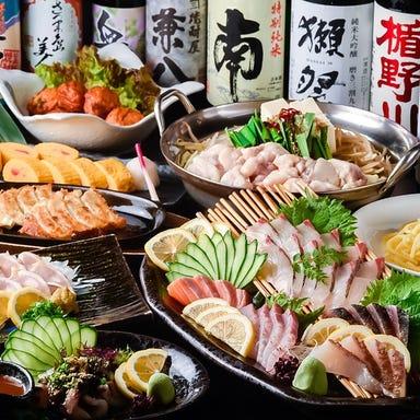 うまい魚×200種のお酒 大名やぶれかぶれ 西中洲店 こだわりの画像