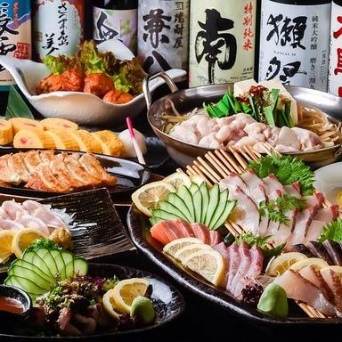 うまい魚×200種のお酒 大名やぶれかぶれ 西中洲店 コースの画像