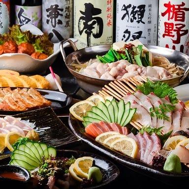 うまい魚×200種のお酒 大名やぶれかぶれ 西中洲店 メニューの画像