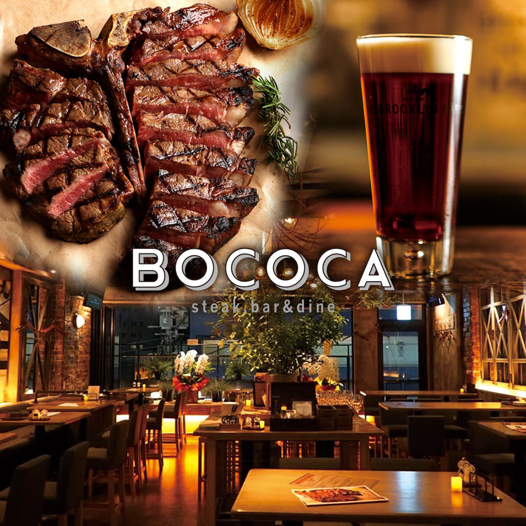 BOCOCA steak,bar&dine ボコカ
