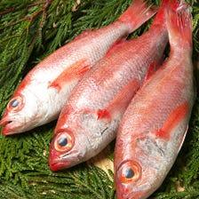 石川の四季を感じる旬食材を使用