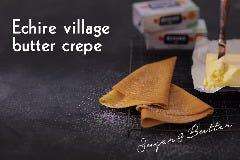 gelato pique cafe creperie ルミネ池袋店