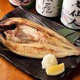 本日の焼魚は脂ののった旬の魚をご提供しております。