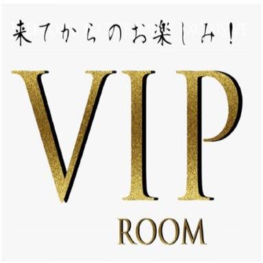 個室×女子会×記念日 dining SPERANZA(スペランツァ) 津田沼  店内の画像