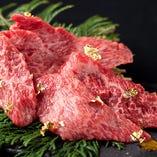 神戸牛 赤身