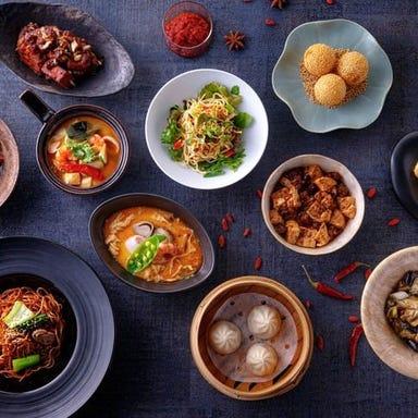 中国料理 花梨 ANAクラウンプラザホテル大阪 こだわりの画像