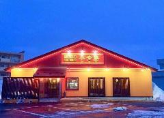 中国料理 薬膳火鍋 小青島