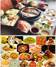 薬膳火鍋と中国料理両方食べ放題