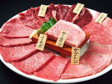 和牛一頭流 燒肉家 肉萬 濱松町店