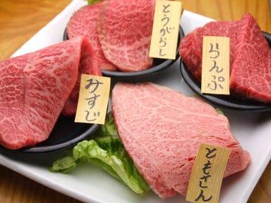 和牛一頭流 焼肉家 肉萬 浜松町店 コースの画像