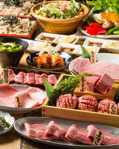 和牛一頭流 焼肉家 肉萬 浜松町店 メニューの画像