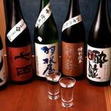厳選した日本酒!!