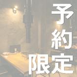 事前予約限定★2H[飲放]×12品★【和牛スタンダードコース】九州産黒毛和牛!5500円→5000円