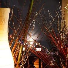 隣接する半個室風のハナレで宴会等・