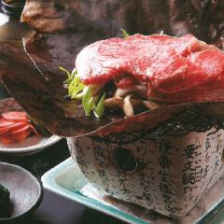 飛騨牛ほうば味噌定食
