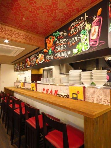 本格タイ料理バル プアン 学芸大学店 店内の画像