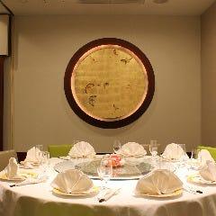 「天厨菜館」 新宿高島屋タイムズスクエア店