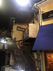 cafe bar shield