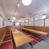 【3階】セルフ飲み放題専用フロア 座敷貸切 (20~50名様)