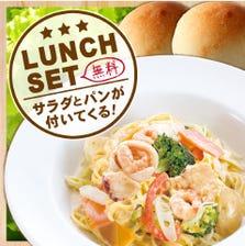 選べるパスタランチ(サラダ&フォカッチャ食べ放題付)