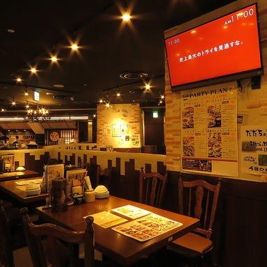 だん家 FOOD&TIME ISETAN YOKOHAMA店 こだわりの画像