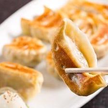餃子日本一決定戦今一番食べたい餃子