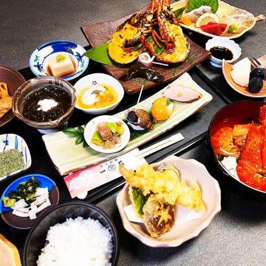 日本料理 一石  こだわりの画像