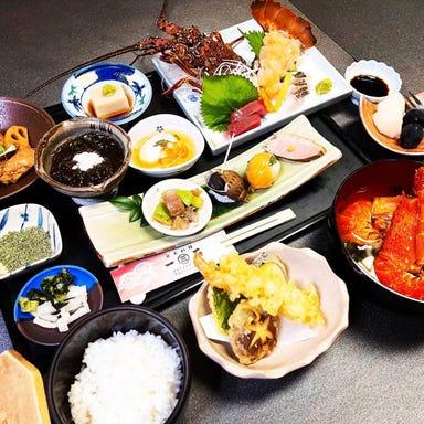 日本料理 一石  コースの画像