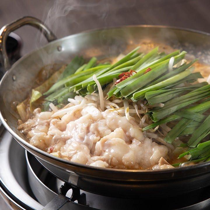 【お料理のみ】国産牛小腸を特製だしで◎あっさり塩味も選べる本場の味『もつ鍋円コース』<全8品>