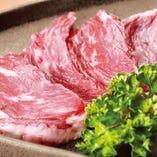 【国産牛使用】 そのこだわりを焼肉でもお楽しみください!