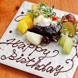 『デザートプレート』でお祝い♪4名様以上のご予約で無料!! ホールケーキもご相談ください!