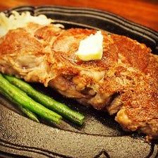 米国産チルドリブロースステーキ