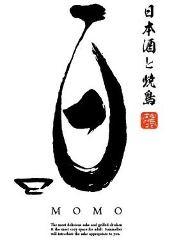 日本酒と焼鳥 百~MOMO~ 福島店