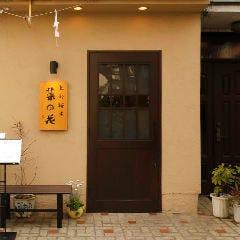 上野桜木 菜の花