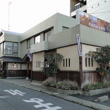 水戸駅南口より徒歩5分