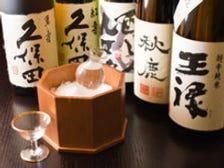 和食とともに楽しむ地酒とワイン