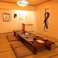 ◆宴会用お座敷・テーブル席
