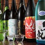 【極上銘酒】 常時20種以上取り揃えた日本酒はオススメです