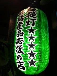 岡山料理専門店 ~cooking of art Ikiya~ こだわりの画像
