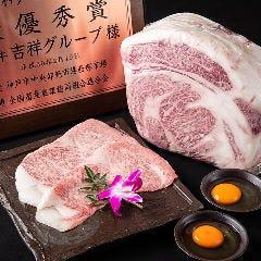 神户牛一头买い烧肉 和ノ宫 なんば御堂筋店