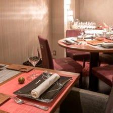 優雅で上質な食空間