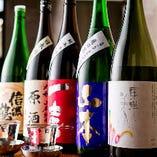 年に数回蔵元を訪ねて仕入れるこだわりの日本酒
