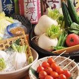 新鮮な野菜の味をお楽しみ下さい